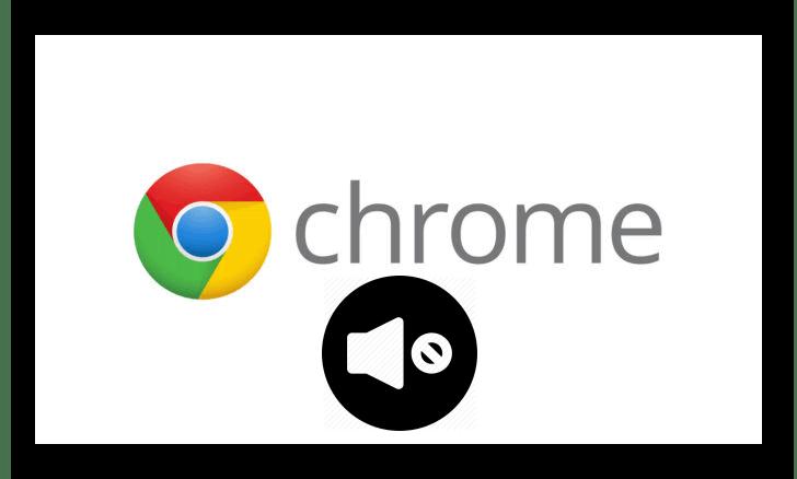 Kartinka-Ne-rabotaet-zvuk-v-brauzere-Google-Chrome.png