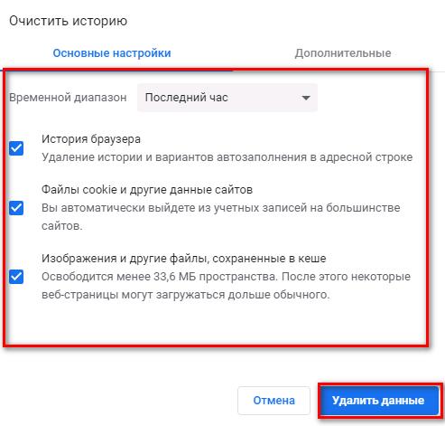 udalenie-fajlov.png