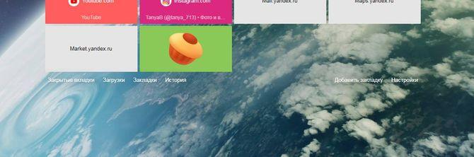 ekspress_panel_yandeks8.jpg