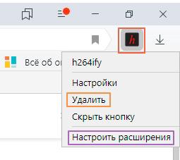 5-yandex-ext.jpg