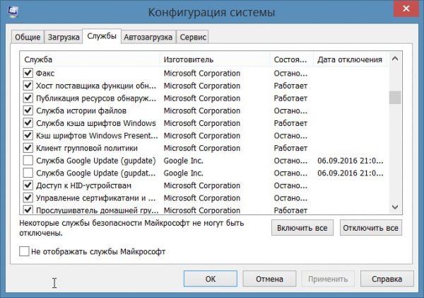 Google-Chrome-auto-updates-off-600x421.jpg