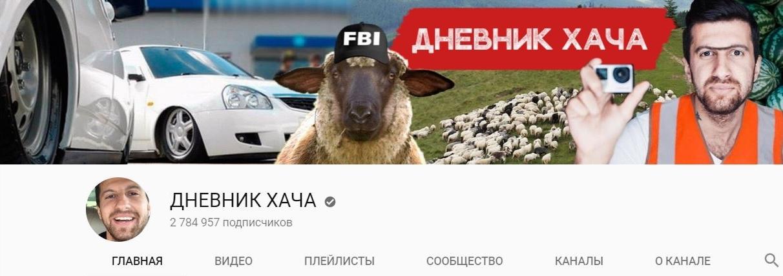 Kanal-Dnevnik-Hacha.jpg