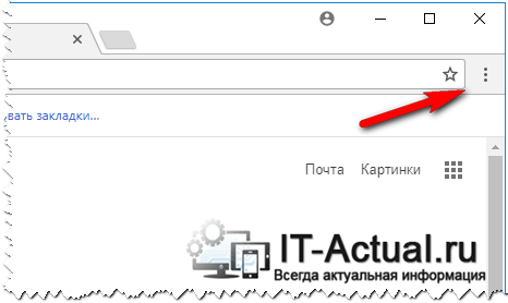 How-to-enlarge-text-in-Google-Chrome-1.png