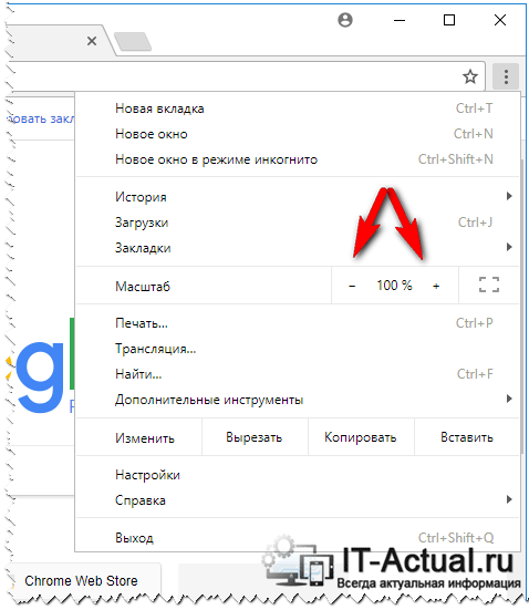 How-to-enlarge-text-in-Google-Chrome-2.png