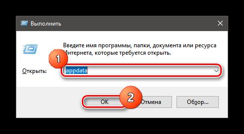 Okno-Vypolnit-s-komandoj.png