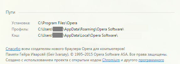 stranitsa-avariyno-zakryita-v-brauzere-opera-chto-delat4.png
