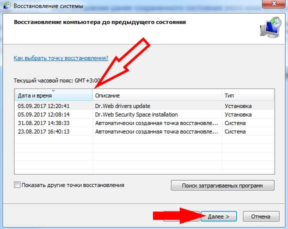 How-to-recover-deleted-history-in-Firefox-6.jpg