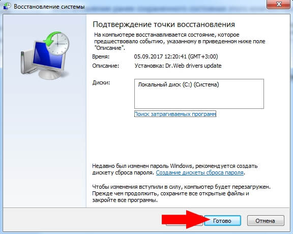 How-to-recover-deleted-history-in-Firefox-7.jpg