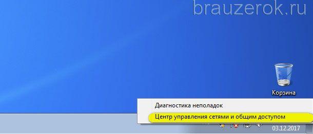 neotkr-stranicy-gchr-1-610x262.jpg