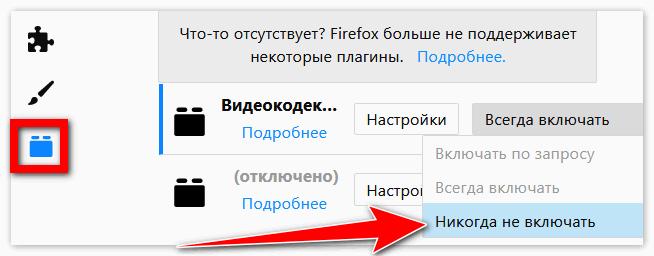 otklyuchit-vkladki-yandeksa.png