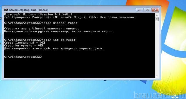 neotkr-stranicy-gchr-12-640x340.jpg