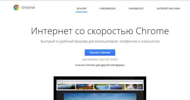 neotkr-stranicy-gchr-20-640x338.jpg