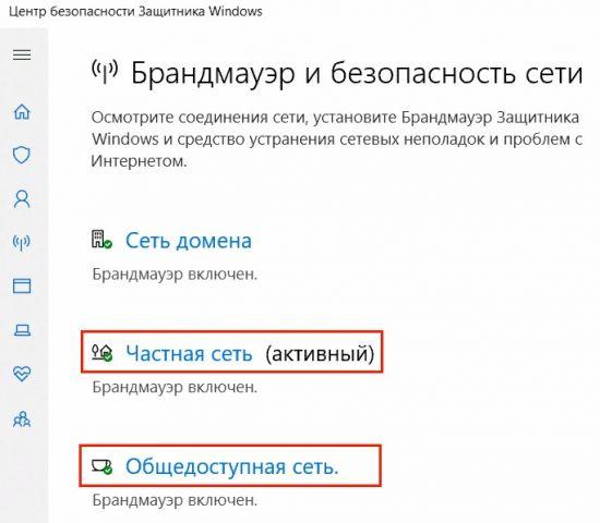 sertifikat-sernepopubr-4-550x480.jpg