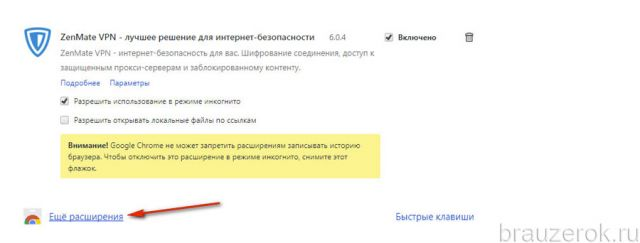 prilozheniya-gchrm-2-640x243.jpg