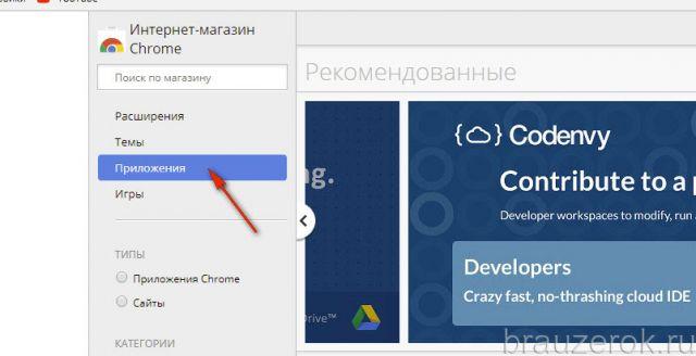 prilozheniya-gchrm-3-640x328.jpg