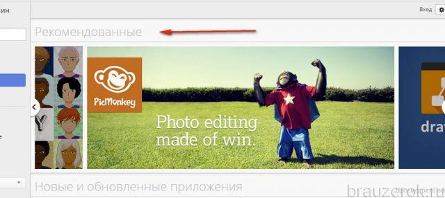 prilozheniya-gchrm-5-640x286.jpg