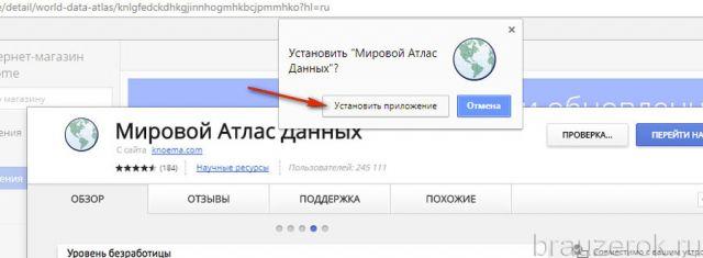 prilozheniya-gchrm-9-640x235.jpg