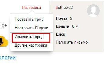 Screenshot_2-65.jpg