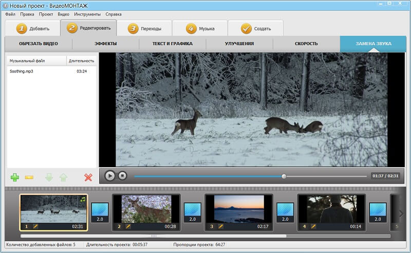 videomontazh.jpg