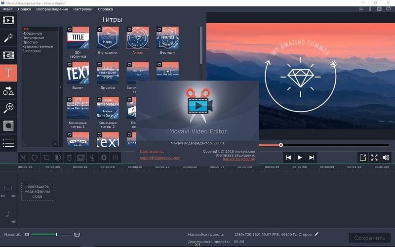 Movavi-Video-Editor.jpg