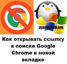 google-chrome-besit.jpg