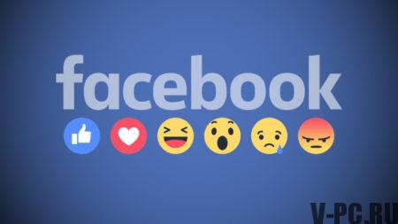 facebook-reactions-official2016-1920-768x432-e1487970988767.jpg