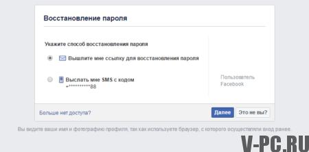 Безымянный-9-e1487971261784.png