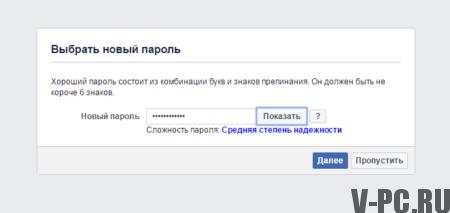 Безымянный-12-e1487971413110.png