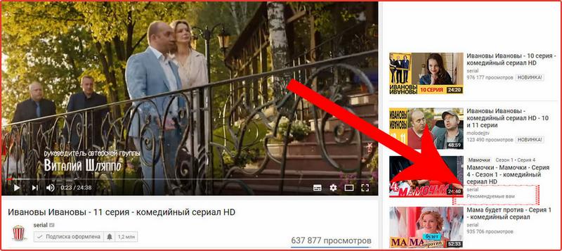 istoriya-prosmotrov-youtube-shag-1.png