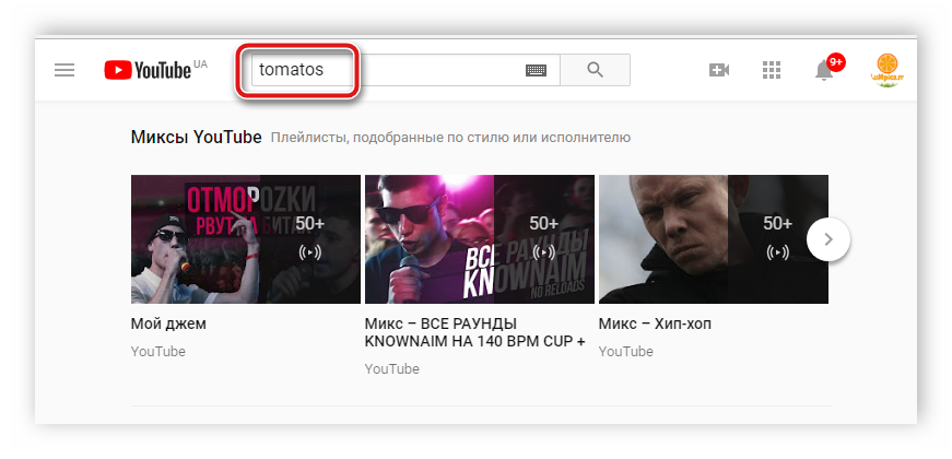 Poisk-kanala-na-YouTube.png
