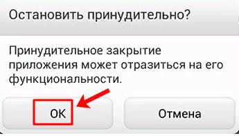 строка-поиска-гугл-на-экране.png