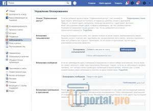 1573587798_chernyi-spisok-facebook3.jpg