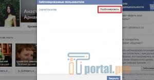 1573587866_chernyi-spisok-facebook4.jpg