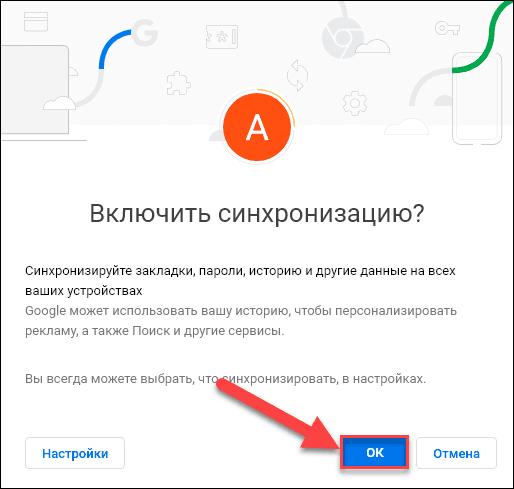 google-chrome-11.png