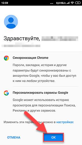 google-chrome-19.png