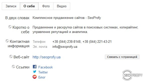 google-plus3.jpg