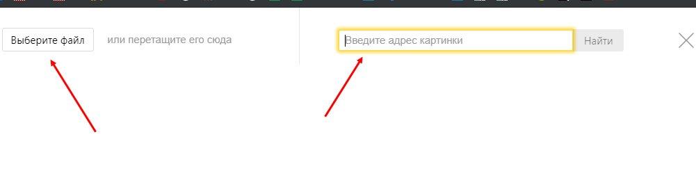 poisk_yandex3.jpg