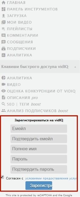 registracziya-v-vidiq.jpg