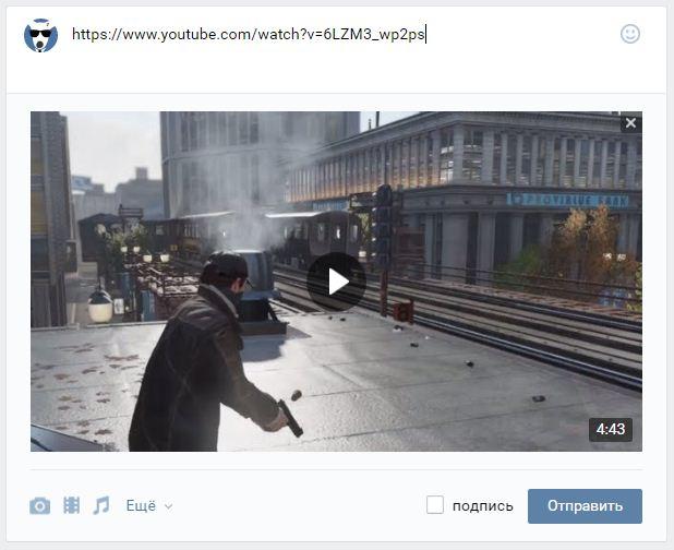Kak-oboyti-vozrastnye-ogranicheniya-na-Youtube-4.jpg