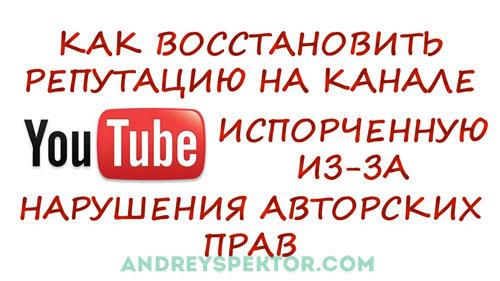 kanal_youtube.jpg