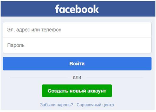 фейсбук-4.jpg