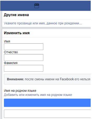 фейсбук-7.jpg
