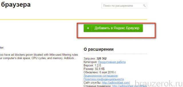 block-reklamy-ybr-5-640x305.jpg