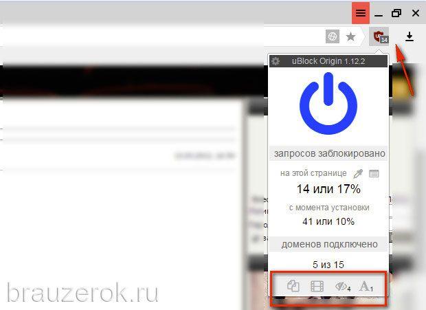 block-reklamy-ybr-12-620x451.jpg