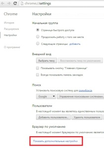 Youtube_video_problem_chrome-210x300.jpg