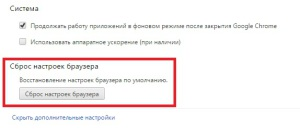 Youtube_video_problem_chrome_default_settings-300x129.jpg