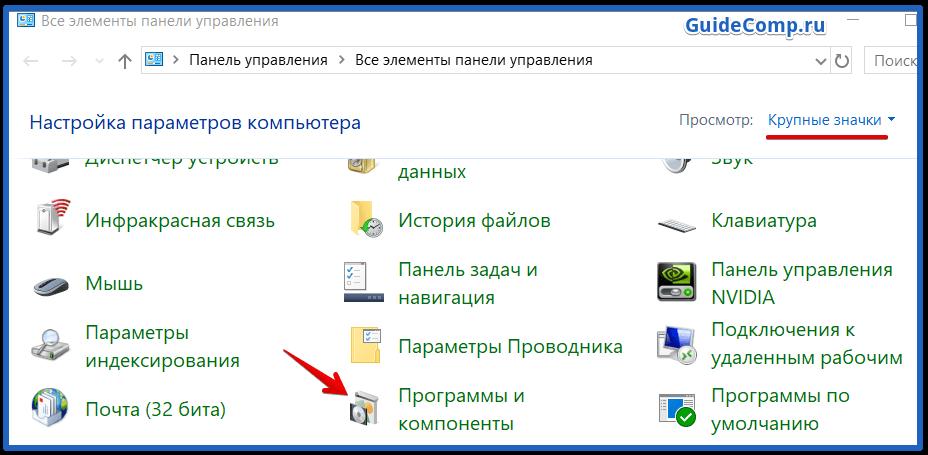 04-12-pochemu-yandex-brauzer-otkryvaetsya-sam-po-sebe-13.png
