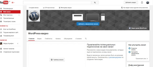 kanal-YouTube-1.jpg
