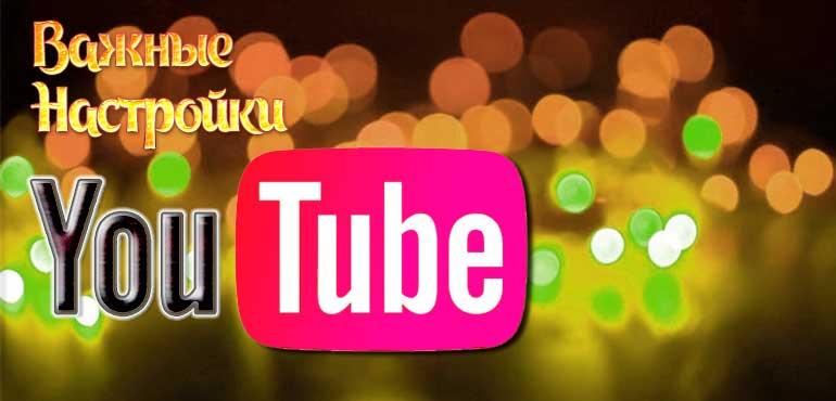 nastrojka-youtube-kanala.jpg