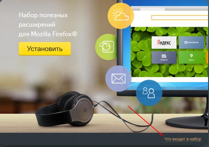 vizualnye-vkladki-dlya-mozilla-firefox5-670x473.png